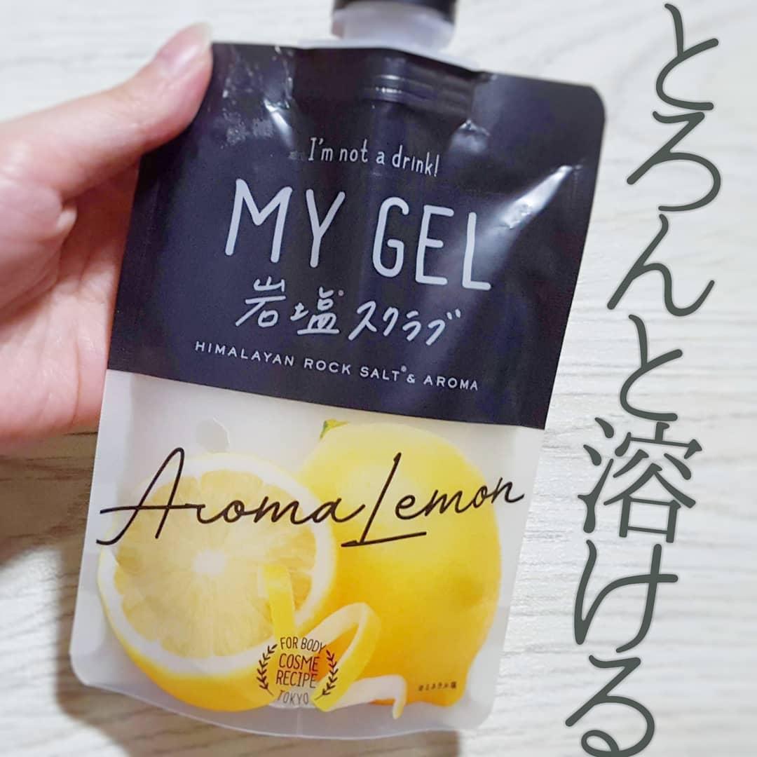 口コミ投稿:GR株式会社さんの「MY GEL 岩塩スクラブ」を使ってみました💓◇内容量200g  価格1100円…