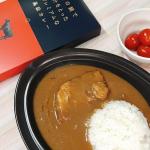 こんにちは🌞ひとりのお昼は手抜きが多いまるちゃんです☺️でも、今日のお昼ご飯は手抜きでもめちゃめちゃ贅沢な『五島の鯛で出汁をとったプレ…のInstagram画像