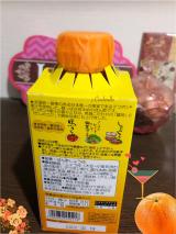 今日の料理★ 氷温熟成牛【ネギレモン塩牛タン】の画像(6枚目)