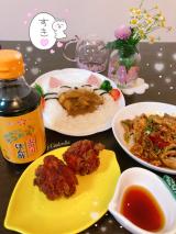 ねこちゃんカレーと美味しい熊本ご当地ポン酢の画像(1枚目)