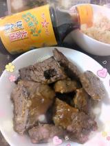 ねこちゃんカレーと美味しい熊本ご当地ポン酢の画像(2枚目)