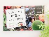 「〖Re:fata(リファータ)〗フルーツと野菜のおいしい青汁を飲み始めて2週間♡」の画像(1枚目)