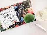 「〖Re:fata(リファータ)〗フルーツと野菜のおいしい青汁を飲み始めて2週間♡」の画像(3枚目)