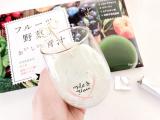 「〖Re:fata(リファータ)〗フルーツと野菜のおいしい青汁を飲み始めて2週間♡」の画像(4枚目)