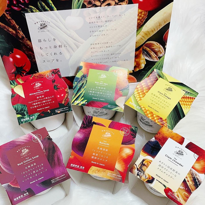 口コミ投稿:・✔︎ 野菜をMOTTO レンジカップスープ トライアル食べ比べ6個セット ¥3,280(税込) …