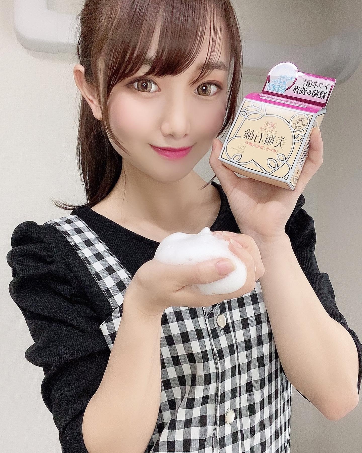 口コミ投稿:・・sponsor: @bigansui @meishoku_corporation・・ニキビ用化粧水で有名な美顔水か…