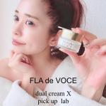 ▷▷#skincare◌◌┈┈┈┈┈┈┈┈┈┈┈┈┈🇯🇵Japan・・face cream・・┈┈┈┈┈┈┈┈┈┈┈┈┈┈◌◌メディシナ製薬から誕生したスキケアブランド…のInstagram画像