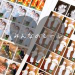 ・★·.·´¯`·.·★ 𝕄𝕪 𝕗𝕒𝕧𝕠𝕣𝕚𝕥𝕖 𝕡𝕙𝕠𝕥𝕠 ★·.·`¯´·.·★・スマホで撮った写真からオリジナルシールが作れるアプリ「みんなのシール」を利用したよ!・自由に指…のInstagram画像