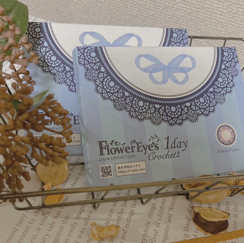 口コミ投稿:FlowerEyes(@flowereyes.info )さんのフラワーアイズワンデークロッシェのフェリシア…