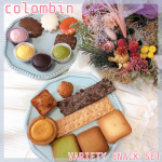 #バラエティおやつセット #新発売 #コロンバン #monipla #colombin_fanのInstagram画像