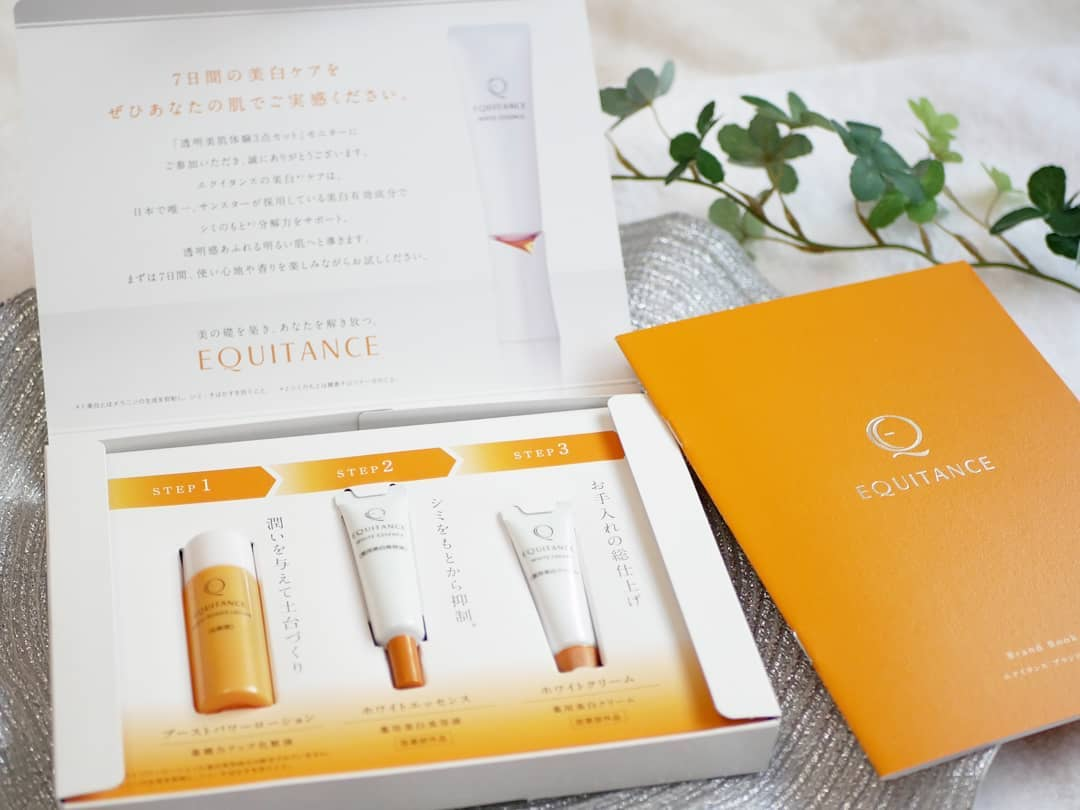 口コミ投稿:透明美肌体験3点セット(約7日間分) 日本で唯一 サンスターだけの美白有効成分「…
