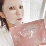 琉球すっぽんコラーゲンフェイスマスク🏝沖縄県読谷村のスッポンエキスを使用✨貼りやすい大判のシートで、20枚入りの美容液320ml✨たっぷり美容液で贅沢な…のInstagram画像
