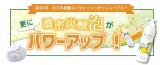 「大人気『炭酸洗顔』がリニューアル! | よりまるの日記 - 楽天ブログ」の画像(1枚目)