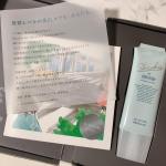 ..シズカバイシズカニューヨークの薬用美白オールインワン シズカゲルをお試ししました🌼一本で、化粧水、美容液、乳液、クリーム、パックの5役をしてくれます❤️薬用美白成分や薬用抗炎症…のInstagram画像