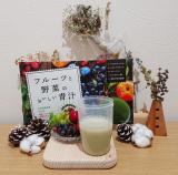 「refata リファータ フルーツと野菜のおいしい青汁 親子そろって美味しい青汁習慣♡」の画像(1枚目)