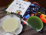 「Re:fata(リファータ)フルーツと野菜のおいしい青汁 キレイと元気を美味しく応援③」の画像(4枚目)