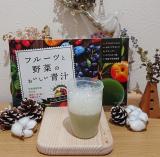 「refata リファータ フルーツと野菜のおいしい青汁 親子そろって美味しい青汁習慣♡」の画像(4枚目)