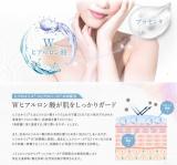 「敏感肌向け薬用美白UVベース!1つで5役・マスクに付きにくい・トーンUP | よりまるの日記 - 楽天ブログ」の画像(2枚目)