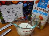 「Re:fata(リファータ)フルーツと野菜のおいしい青汁 キレイと元気を美味しく応援③」の画像(3枚目)