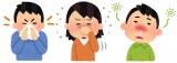 「Re:fata(リファータ)フルーツと野菜のおいしい青汁 キレイと元気を美味しく応援③」の画像(16枚目)