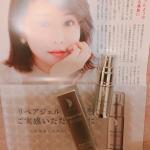 あの美魔女で有名な水谷雅子さんが愛用されていると言う#リソウ の#リペアジェル を使ってみました!濃厚な#オールインワンジェルでその成分が100%美容液だと言うから驚き!!ずっとリ…のInstagram画像