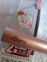 1回目 音波振動歯ブラシ「IONPA Beauty 」ピンクゴールドを使ってみました♪ の画像(3枚目)