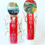 酒粕洗顔&酒粕パック ・・「肌に美味しいスキンケア」を提案するワフードメイド「ワフードメイド酒粕シリーズ」・・全シリーズに使われている酒粕は熊本県にある「河津酒造」…のInstagram画像