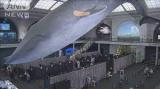 映画:ホムンクルスの画像(1枚目)
