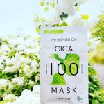 DEWYTREE CICA 100マスク敏感肌をなめらかに整え肌荒れを防ぐフェイスマスクですシンプルに、不要な成分を加えずに作られています天然由来成分のムチンシートは軽…のInstagram画像