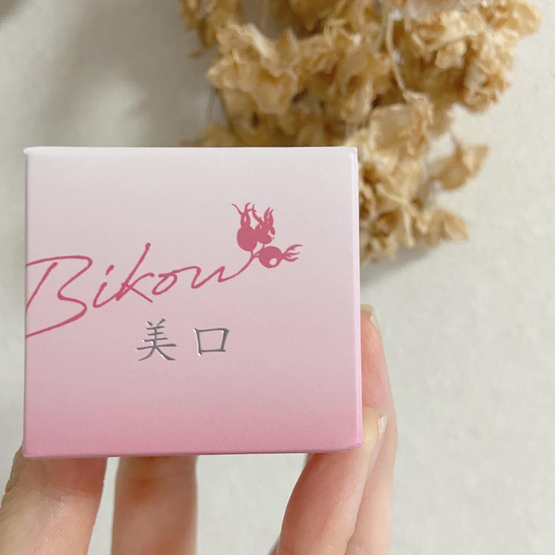 口コミ投稿:✨口元用エイジングケア美容バーム「BIKOU-美口-」✨年齢肌が気になる口元用の美容バ…