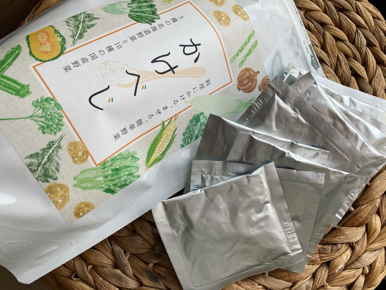 口コミ投稿:★コレ、便利で美味しい!!!3種の北海道野菜をフライに10種の国産野菜の粉末をフレ…