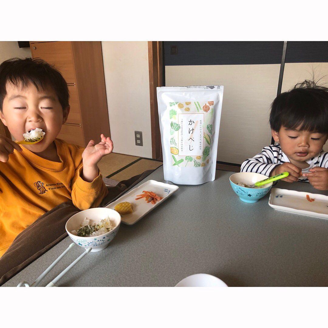 口コミ投稿:⚋⚋❁⚋⚋⚋⚋❁⚋⚋⚋⚋❁⚋⚋⚋⚋❁⚋⚋⚋⚋❁⚋⚋⚋⚋❁⚋⚋@kenkoucoup_fan  さまの #かけべじ 🥬毎日の食事で…