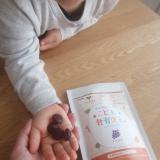 幼児期の体の基礎作り!カルシウム&乳酸菌たっぷり「こども食育グミ」の画像(3枚目)