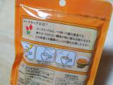 「☆ 玉露園さん とろみが美味しい!しょうが湯であたたまろう♪」の画像(1枚目)