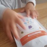 幼児期の体の基礎作り!カルシウム&乳酸菌たっぷり「こども食育グミ」の画像(2枚目)