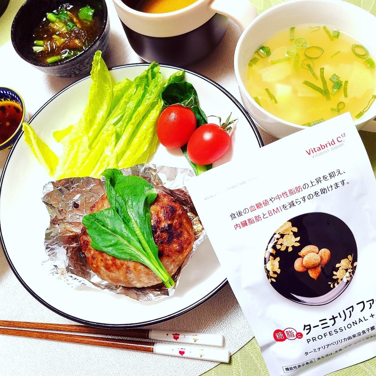 口コミ投稿:おうちごはんとともに食を楽しみダイエット中の主人の日課株式会社ビタブリッドジャ…
