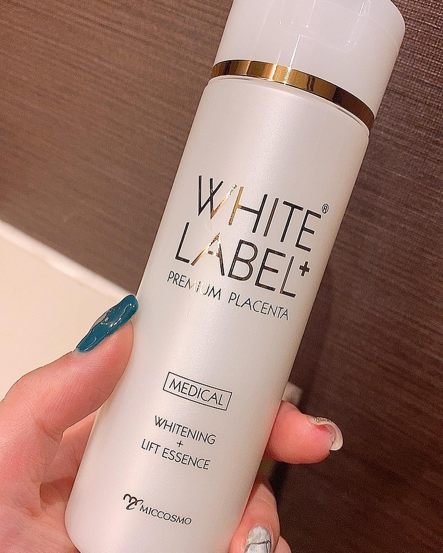 口コミ投稿:広島旅行のお供にこの化粧水持ってきましたホテルと飛行機は無限乾燥地獄なので、保…