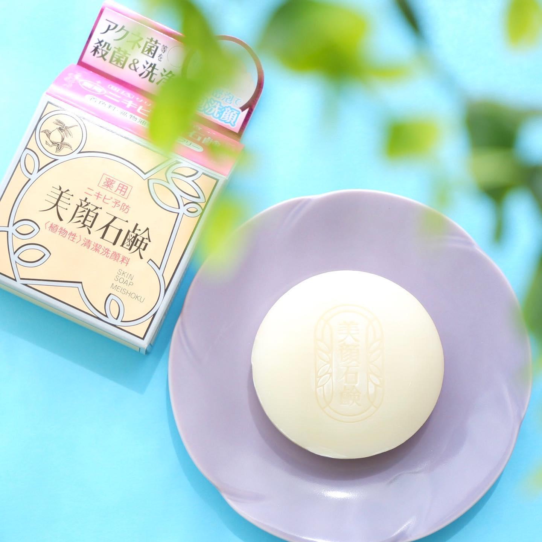 口コミ投稿:明色美顔石鹸を使ってみました🌼ニキビをもとから洗い流す🧼サリチル酸がニキビの原因…