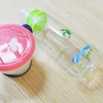 哺乳瓶にもペタリ🍼ぺらぺらのシールじゃなくてしっかりしてるから良き𓂃◌𓈒𓐍最近友達の子供が風邪っぴき多いから心配(´・_・`)みんな気をつけてね𓈒𓂂𓏸#名前シール #みんなのお…のInstagram画像