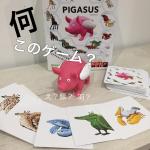 ヘンテコなゲーム見つけた文字で説明するのは難しいけど、二つの動物を混ぜ合わせて作られた架空の生き物を見つけてピッグとペガサスを混ぜ合わせたピガサスの人形を奪い合います。観察…のInstagram画像