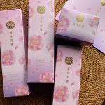 桜咲耶姫シリーズ 4品セット!かつてこんなに心くすぐるお化粧品のパッケージがあったでしょうか‥250枚の花びらから、 抽出できる桜エキスはたったひとしずく。その香りは、心をなごませ…のInstagram画像