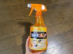Orange power🍊天然オレンジオイルが配合されたリンレイのウルトラオレンジクリーナー🧡これがあれば油汚れも水垢も綺麗にしてくれます✨冊子も綺麗にしてくれました☺️香りも爽やかなオレンジ…のInstagram画像