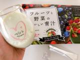 「〖Re:fata(リファータ)〗フルーツと野菜のおいしい青汁♡」の画像(2枚目)