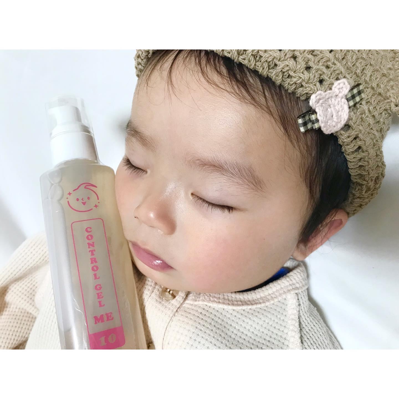 口コミ投稿:※こちらの製品は現状まだ息子には使用はしていません。お肌の敏感な子供から大人ま…