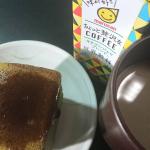 マルサンさんの豆乳飲料 ちょっと贅沢なコーヒーキリマンジャロ敷島製パンさんの国産小麦のキューブドルチェ 宇治抹茶をと共に...美味しく頂きました...🙇#マルサン #マルサンアイ …のInstagram画像