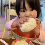 「おにぎり大好き!」▶ごはん彩々「お米を食べている笑顔写真」募集!/第2弾の投稿画像