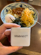 口コミ記事「外食好きの方にもオススメ【ターミナリアファーストPROFESSIONAL+】」の画像