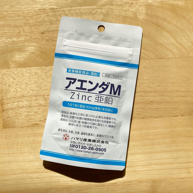 口コミ投稿:*ハマリの健康食品のアエンダMをお試しさせてもらいました🌈肌や髪、爪な…