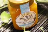 「【蜂蜜紹介】半結晶化蜂蜜ブライトザマー マウンテンハニー。」の画像(3枚目)