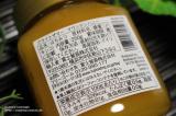 「【蜂蜜紹介】半結晶化蜂蜜ブライトザマー マウンテンハニー。」の画像(14枚目)